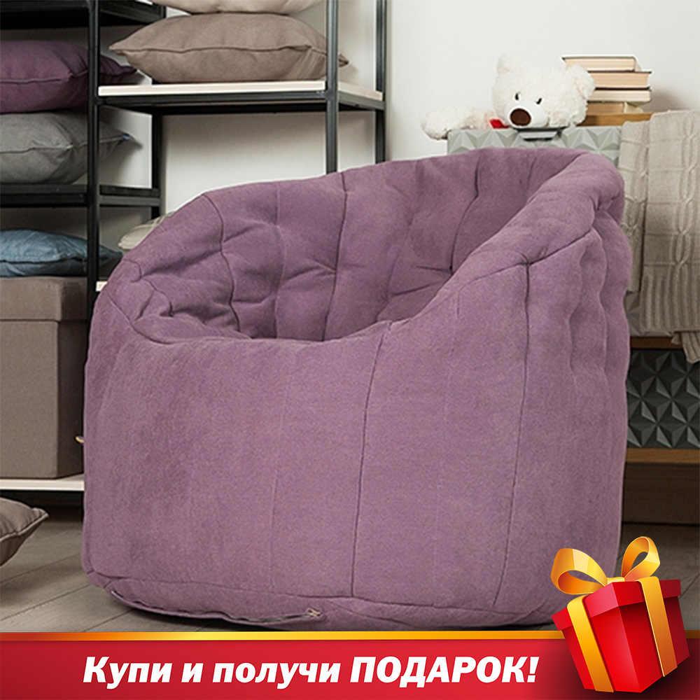 Кресло Порту для гостинной, дачи, дома Delicatex цвет сиреневый микрошеннил диван, мешок кресло