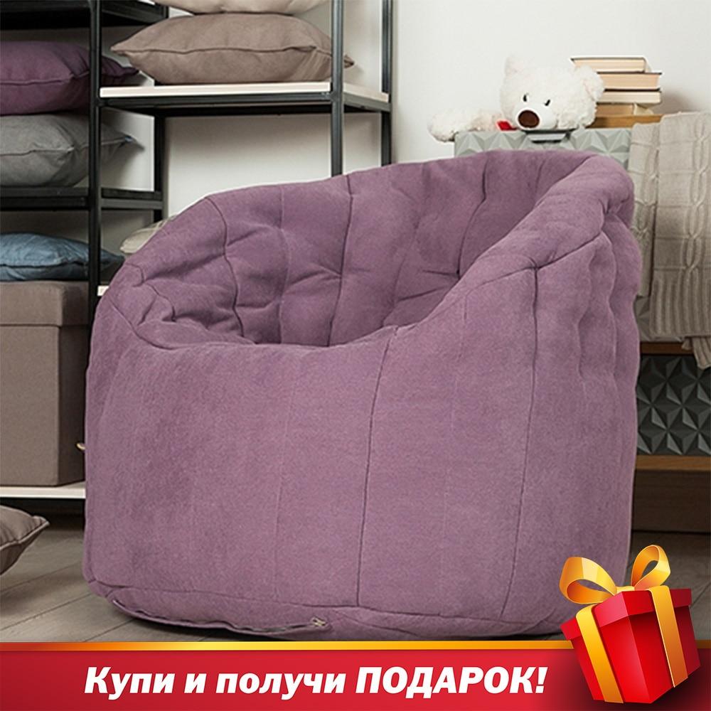 Port-бескаркасное chair Delicatex Large…