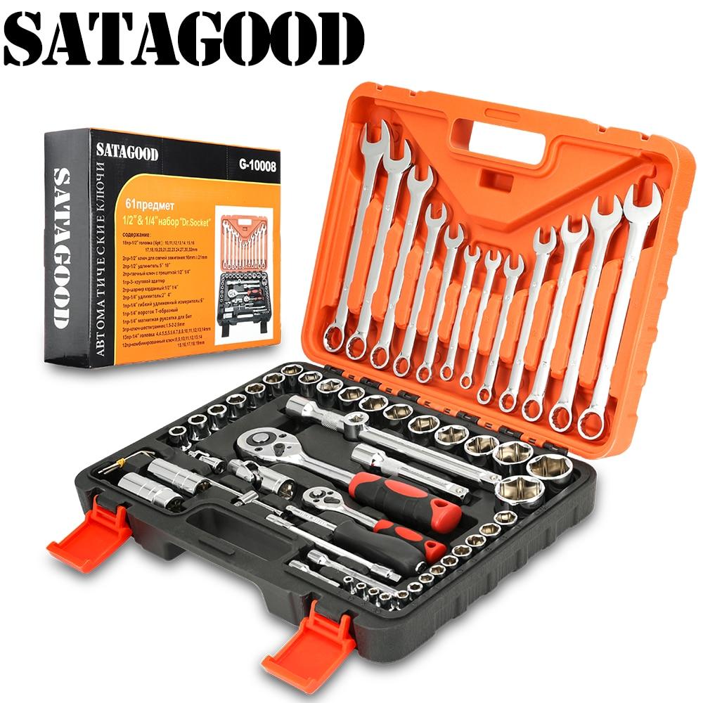 SATAGOOD Tool kit 61 articolo Strumenti strumento Mano kit di riparazione auto strumento mano strumento di strumento di auto strumento di kit per auto strumento di auto testa set di utensili set
