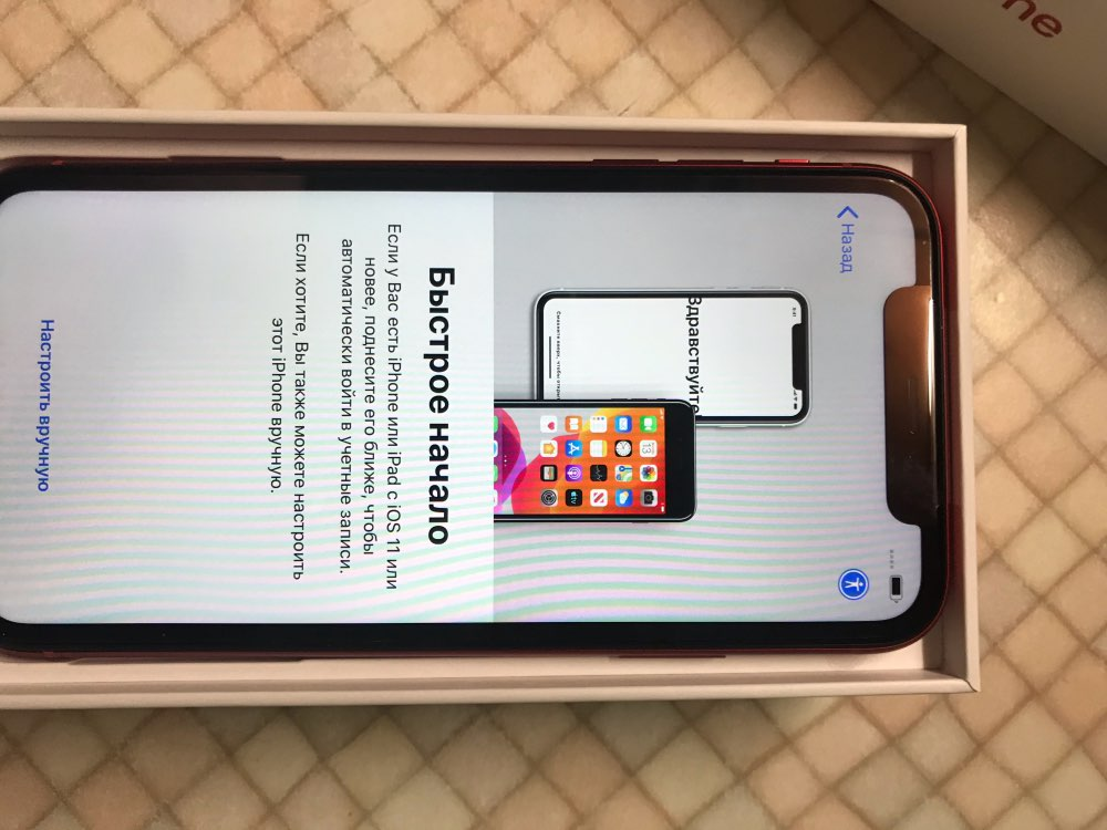Smartphone Apple iPhone XR 64 GB [brand new, no refurbished, Sim any operators, official warranty]|Cellphones|   - AliExpress