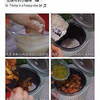 七日懒人焖饭之茄子烧肉焖饭的做法图解7