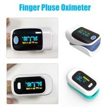 Oximeter Finger Pulse Oximeter OLED PR SpO2 Portable Pulse Oxymeter Blood Oxygen Oximetro De Pulso Dedo Heart Rate Saturometro