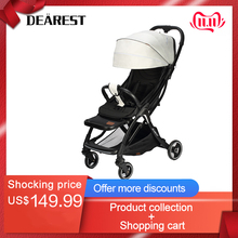 Dearest baby stroller A8 Factory directly selling price light weight ba