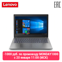 Laptop Lenovo 330 15AST/15.6 FHD AG 200N/E2 9000/4 GB (4 + 0 впайка) /Without HDD/128 GB SSD/Integrated/Windows 10/(81D60094RU)