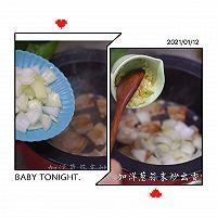 七日懒人焖饭之茄子烧肉焖饭的做法图解4