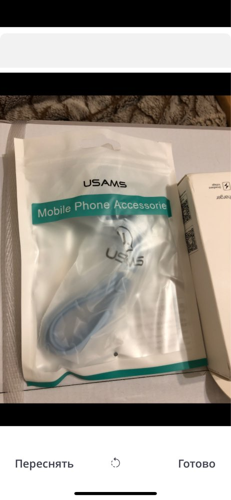 USAMS USB Phone Cable for iPhone XR XS Cable for iPad iPhone 6 7 8 plus Data Sync USB 2A Charging Cable for iOS 12 11 Apple Mobile Phone Cables    - AliExpress