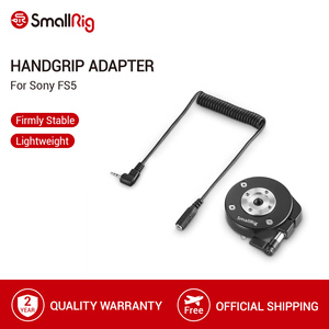 Image 1 - SmallRig Sony FS5 Grip Adaptörü ARRI Rozet + 2.5mm LANC Uzatma Kablosu Uzatma Kolu Hızlı Bırakma montaj 2192