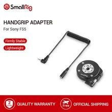 SmallRigสำหรับSony FS5 Handgripอะแดปเตอร์ARRI Rosette + 2.5 มม.LANCสายสำหรับขยายQUICK RELEASE MOUNT 2192