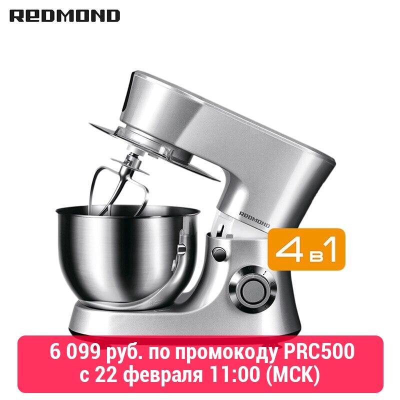 อาหาร REDMOND RKM-4030 เครื่องผสมดาวเคราะห์ชามขาตั้งเครื่องใช้ไฟฟ้าสำหรับห้องครัวแป้ง