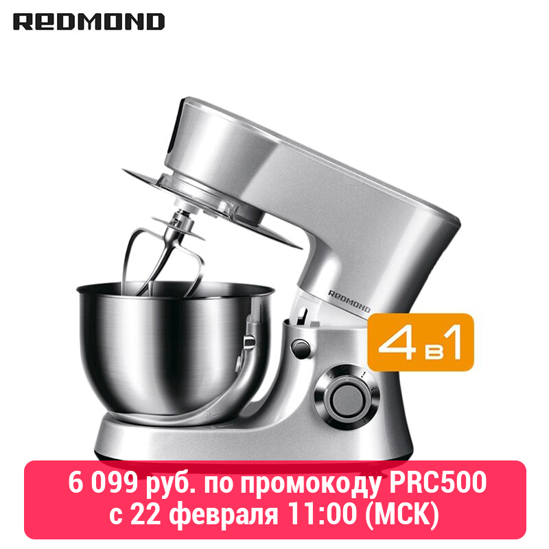 Food Processor REDMOND RKM-4030 Kitchen Machine Planetary Mixer With Bowl Stand Household Appliances For Kitchen Dough