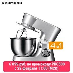Küchenmaschine REDMOND RKM-4030 Küche Maschine Planeten Mixer mit schüssel stand Haushalts geräte für küche teig