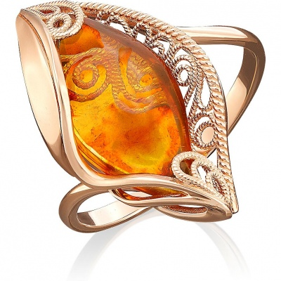 Yuz Platinum Ring With Amber Red Gold