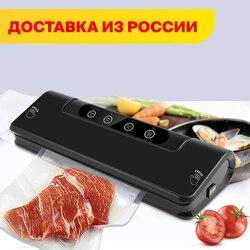 Vacuum packer / Вакуумный упаковщик для дома. Электрическая вакуумная упаковочная машина. Вакууматор и 10 пакетов для продуктов