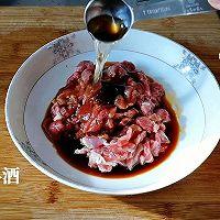 #百变鲜锋料理#胡萝卜洋葱炒羊肉的做法图解3