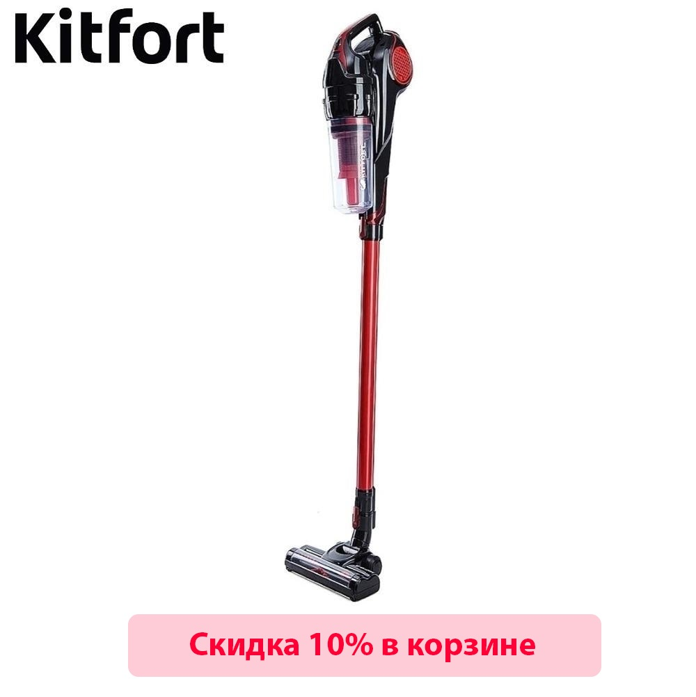 Vertical vacuum cleaner Kitfort KT-517 наушники sony mdr ex650ap gold