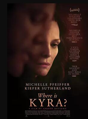 凯拉在哪里