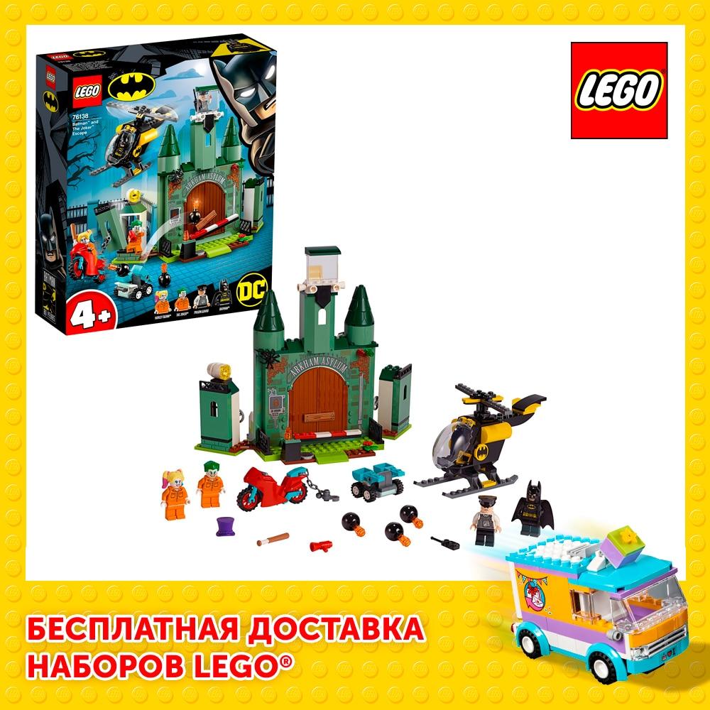 Designer Lego DC Comics Super Heroes 76138 Batman And Escape The Joker