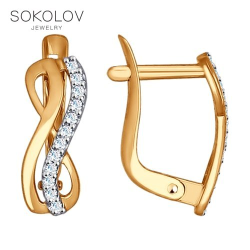 SOKOLOV Drop Earrings With Stones With Stones Of Gold With Cubic Zirconia Fashion Jewelry 585 Women's Male