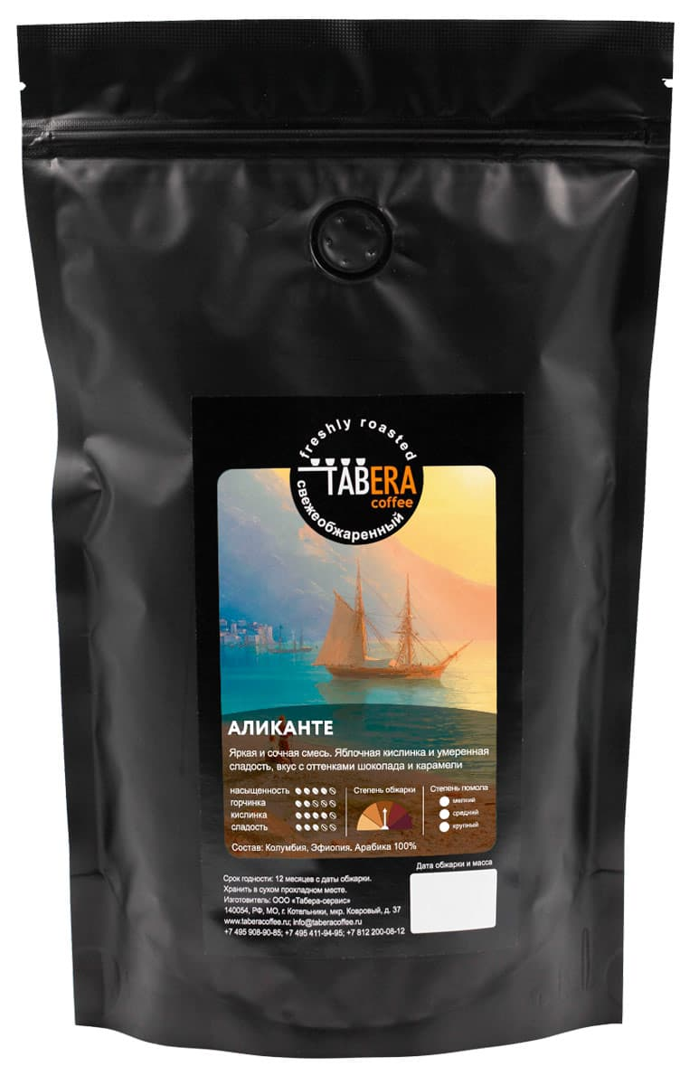 Свежеобжаренный coffee Taber Alicante in grains, 1 kg