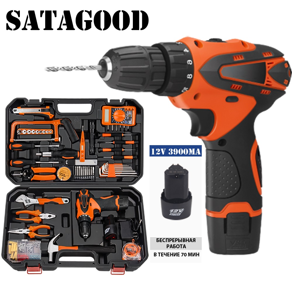 Tools 128 Pcs. Tool Tool Kit Tool Kit With Electric Drill Hand Tool Tool Sets Tool Kit For Home Drills Hammers Electric Tool Kit