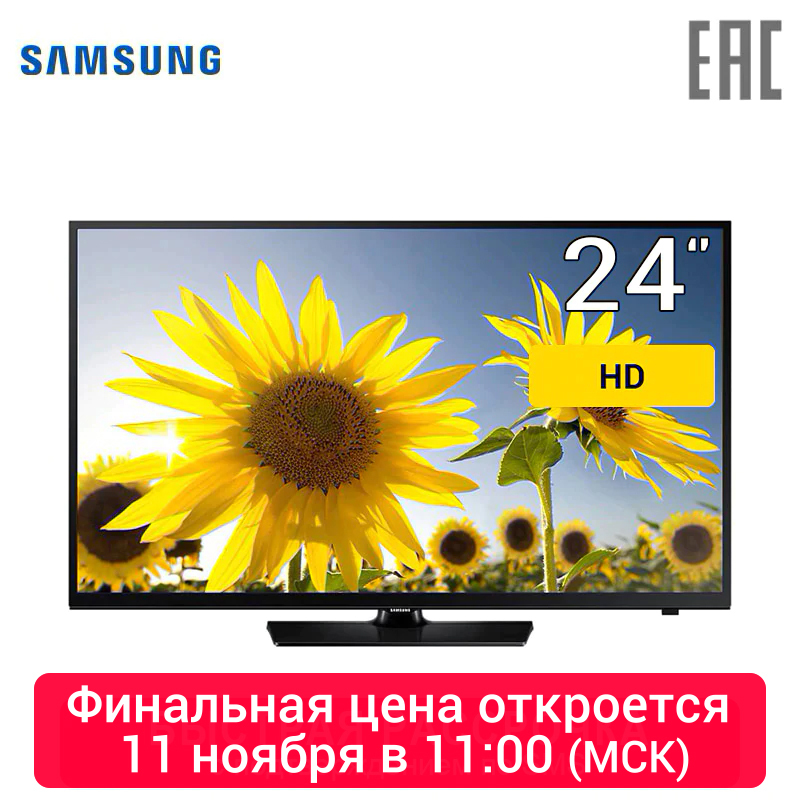 "Телевизор LED 24"" Samsung UE24H4070AUXRU HD-ready"