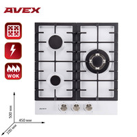 Built in Hob gas on metal AVEX HS 4531 W, metal white Home Appliances Major Appliances gas cooking Surface hob cookers gas