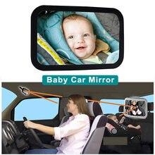 1x детское автомобильное зеркало Регулируемый заднем сиденье