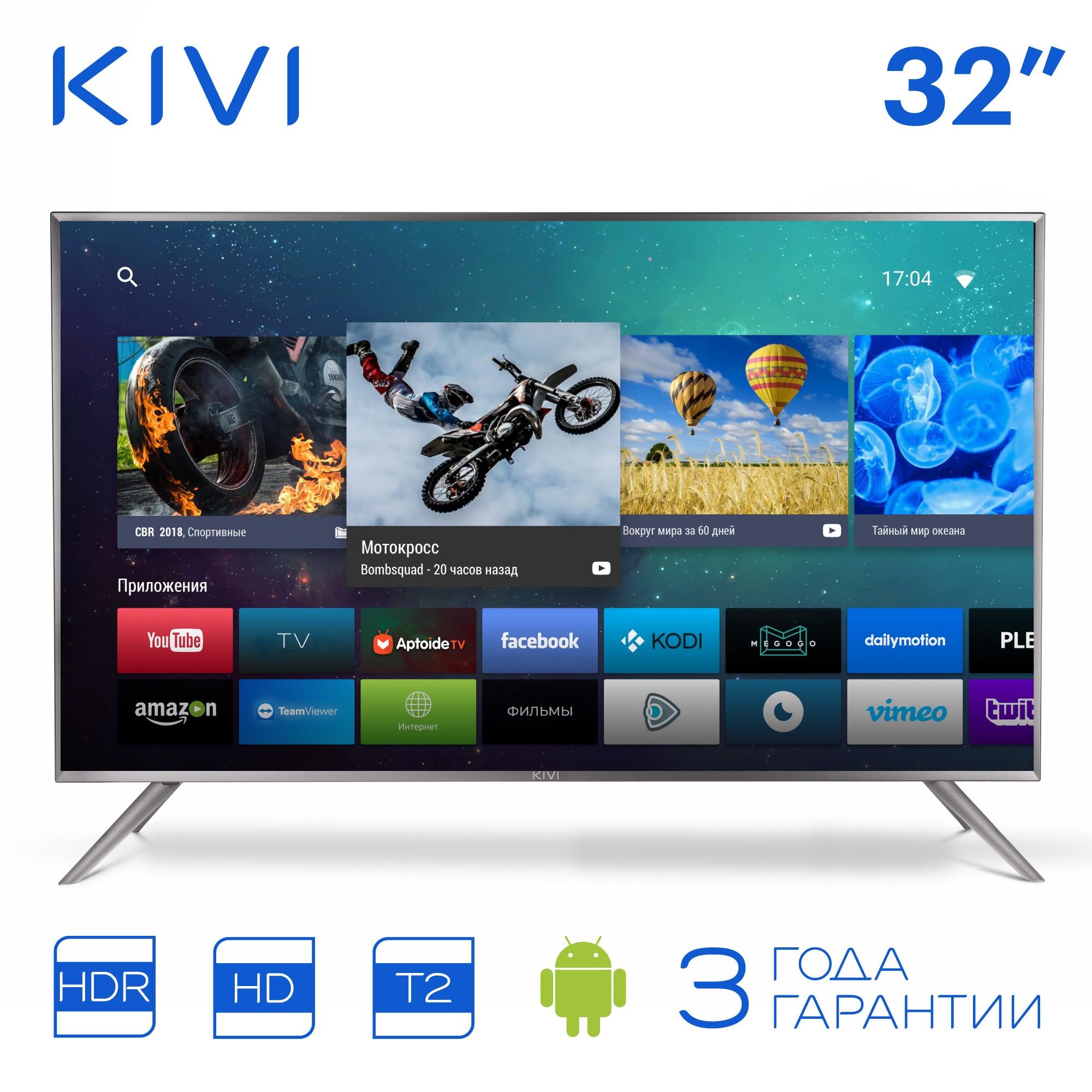 TV 32 KIVI 32HR52GR HD Smart TV Android HDR 32inchTv digital DVB DVB-T DVB-T2