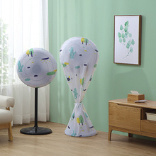 1 Pc Useful Fan Dust Cover Household Round Floor Safety Protection High Quality Waterproof PEVA Dust-proof Cloth