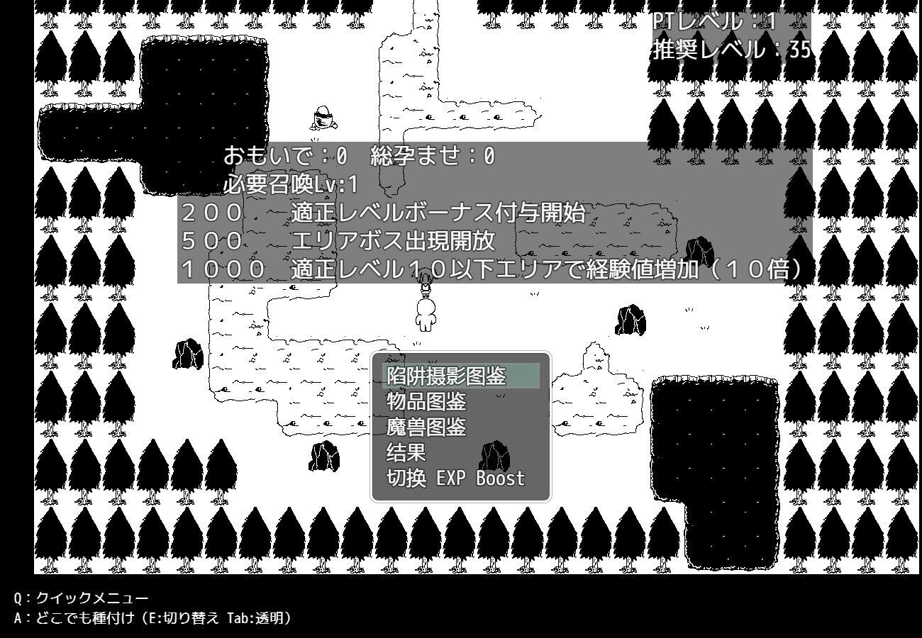 文艺复兴の奴隶牧场RPG 修复汉化版