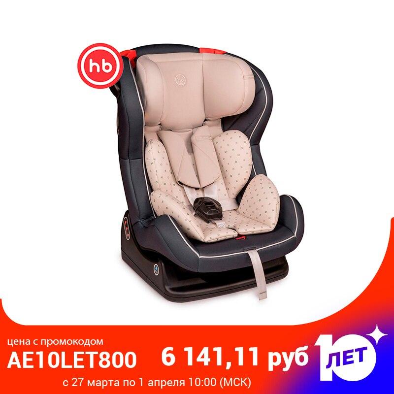 Assentos de segurança do carro da criança feliz bebê passageiro v2 para meninas e meninos assento do bebê crianças cadeira autocradle impulsionador grafite