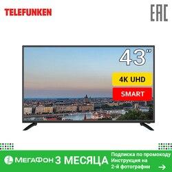 TV 43 Telefunken TF-LED43S22T2SU UHD Smart TV 4049 televisión en pulgadas dvb-T dvb-t2 digital