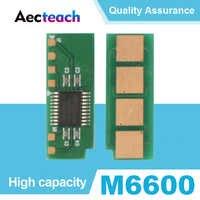 Aecteach Ilimitado Chip de Toner para Pantum P2500W P2505 M6200 M6500 M6505 M6600 M6607 PA-210 PC-211 PD-201 Chips Permanente
