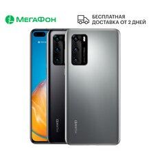 Смартфон Huawei P40 128GB [Ростест, доставка от 2 дней, новый, SIM любых операторов, официальная гарантия]