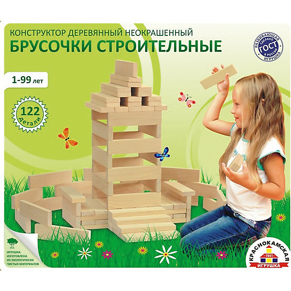 Wooden Krasnokamskiy Toy Wedges Builder