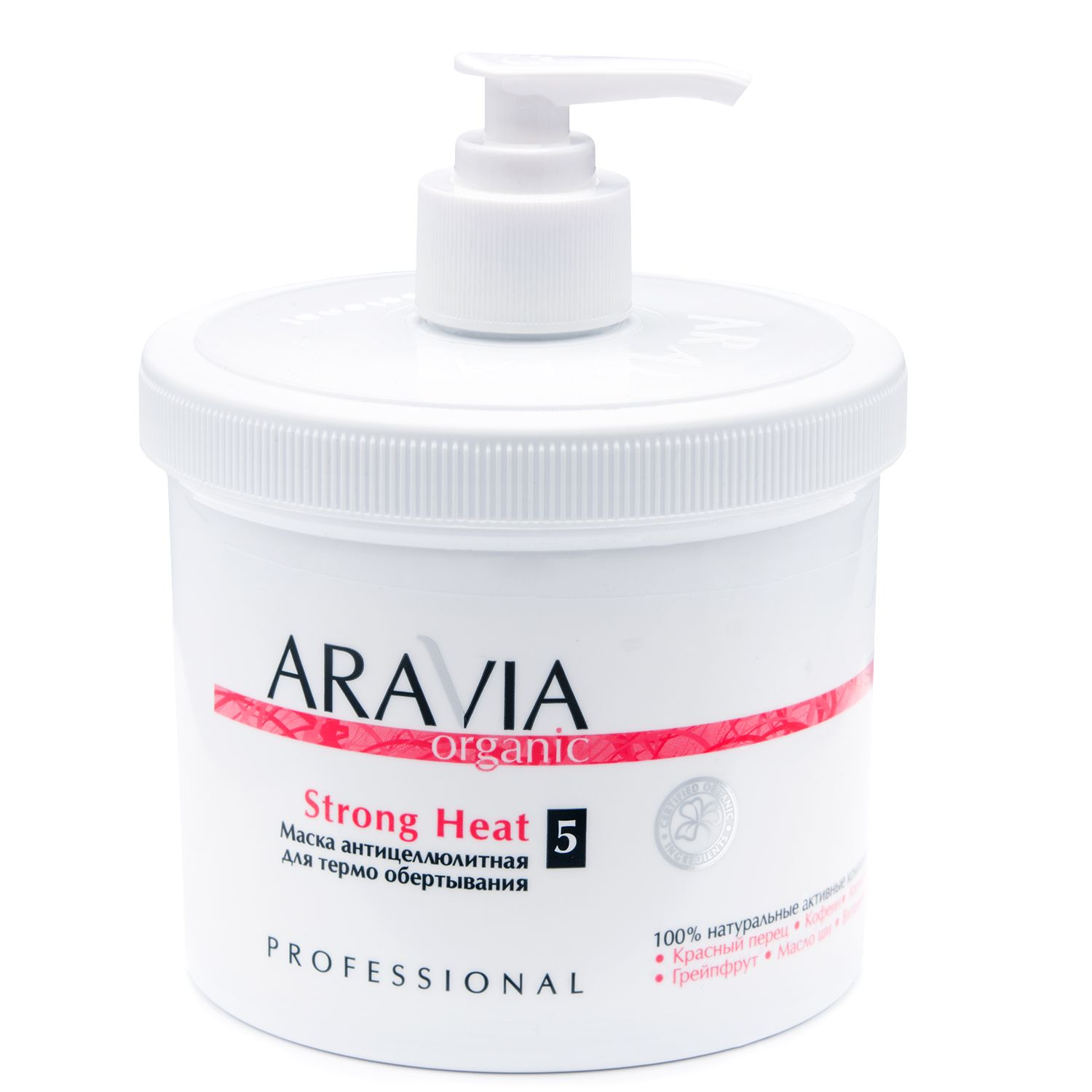 Mask антицеллюлитная For Thermal Wrapping Strong Heat, 550 Ml, Aravia Organic