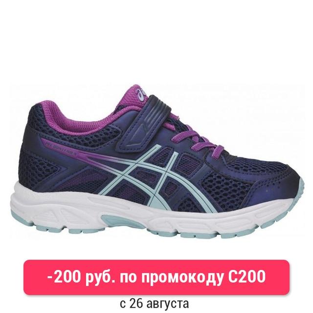 Кроссовки ASICS для девочек GEL-CONTEND 4 GS C709N-4914