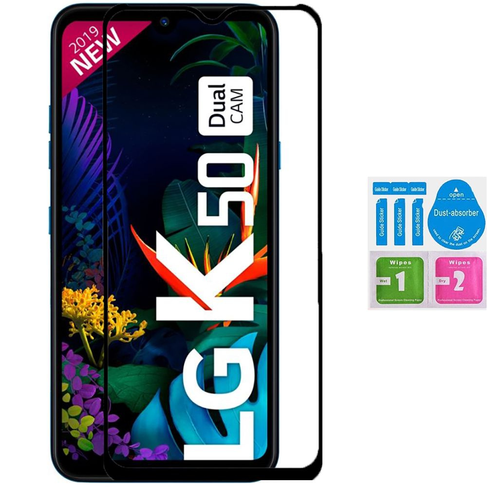 1x Tempered Glass For For LG K50 Full LCD Screen Protector Kit