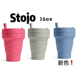 Tasse à café pliable Stojo   tasse avec paille de voyage réutilisable pour aller