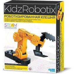 Набор для робототехники 4M Роботизированная клешня
