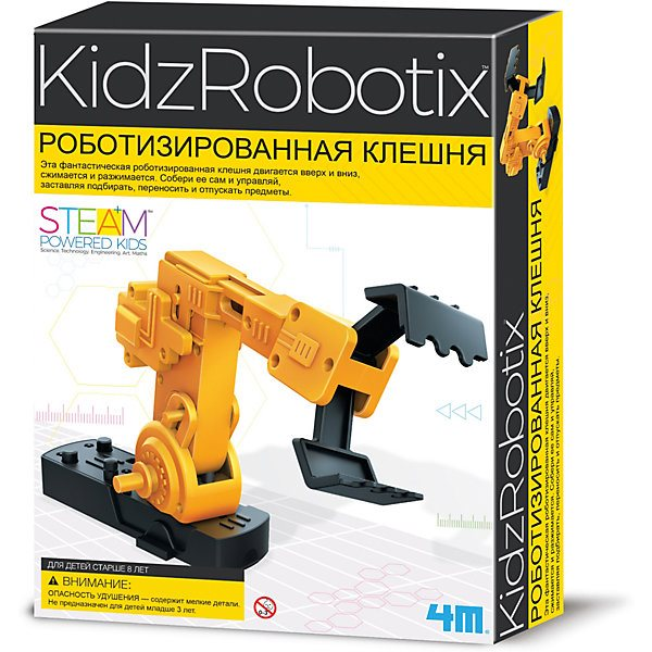 Set For Robotics 4M Robotic Claw