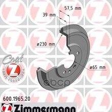 Тормозной Барабан Zimmermann 600196520 Zimmermann арт. 600196520