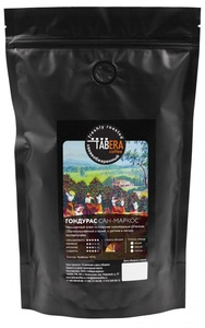Свежеобжаренный coffee Taber Honduras San Marcos in beans, 200g