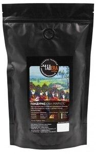Свежеобжаренный coffee tabera Honduras San Marcos in grains, 1 kg