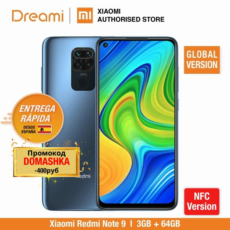Xiaomi Redmi Note-9 3GB-RAM 64GB Nfc Adaptive Fast Charge Fingerprint Recognition 8mp/48mp/2mp