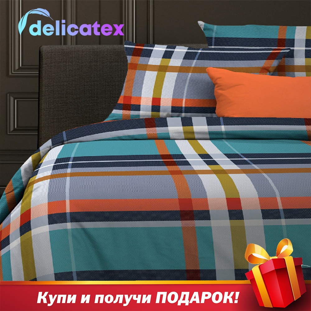 Bedding Set Delicatex 15884Rocket Home Textile Bed Sheets Linen Cushion Covers Duvet Cover Рillowcase