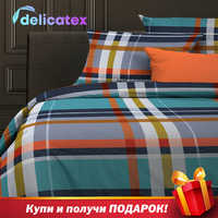 Bedding Set Delicatex 15884Rocket Home Textile Bed sheets linen Cushion Covers Duvet Cover Рillowcase