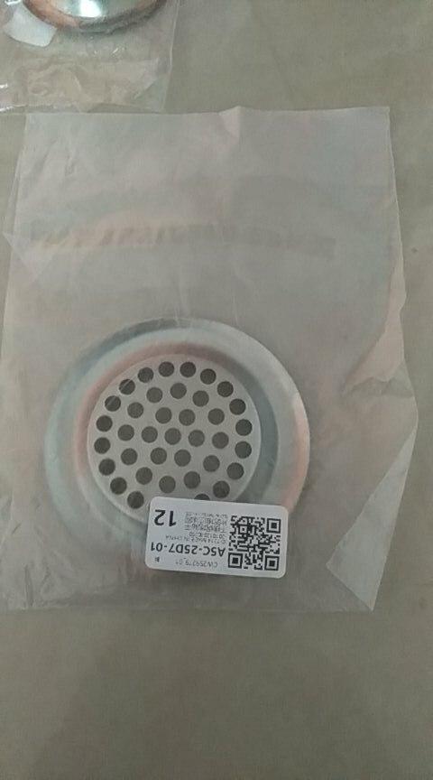 Filtro Scarico A Pavimento