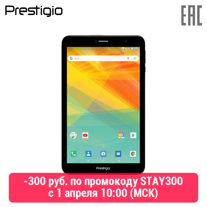 Планшет Prestigio WIZE 4638 3G, PMT4638_3G_C_RU, Single Micro-SIM, Have Call Function, 8.0