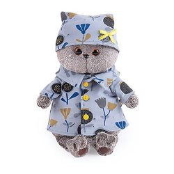 Soft toy Budi Basa Cat Basik in blue pajamas weddings, 19 cm MTpromo